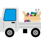 相模原市で粗大ゴミを処分する方法