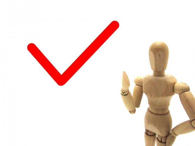 重要なポイントをチェック 木製人形