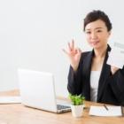 激安と話題の不用品回収業者人気ランキング!気になる口コミをチェックしながら業者を選ぼう