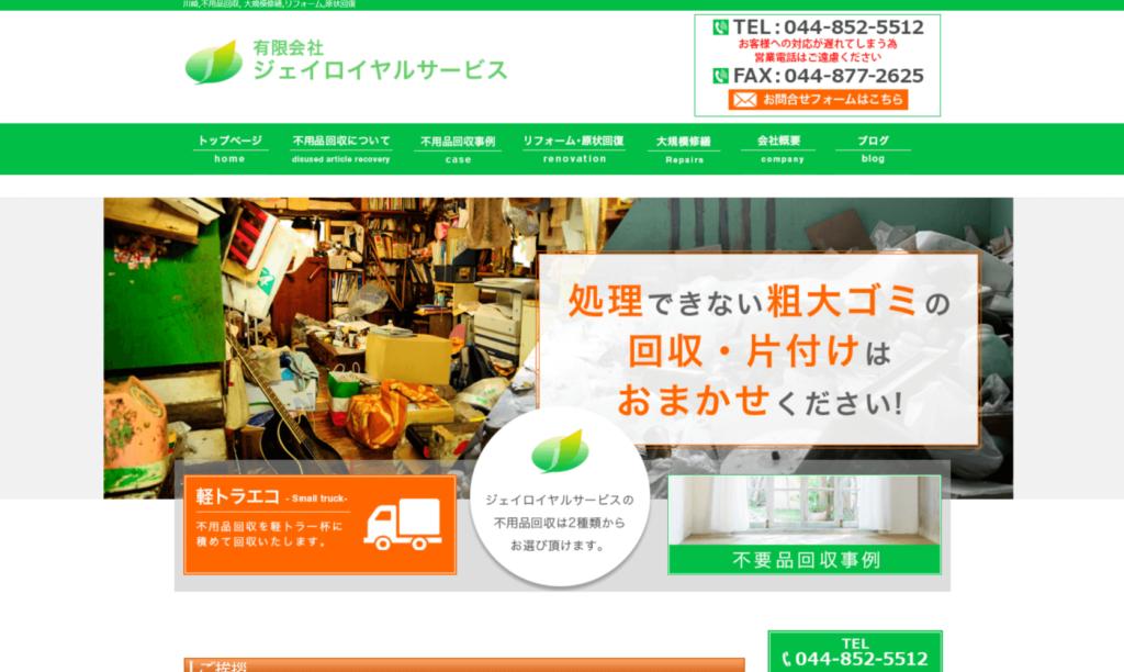 http://j-ecocri.co.jp/