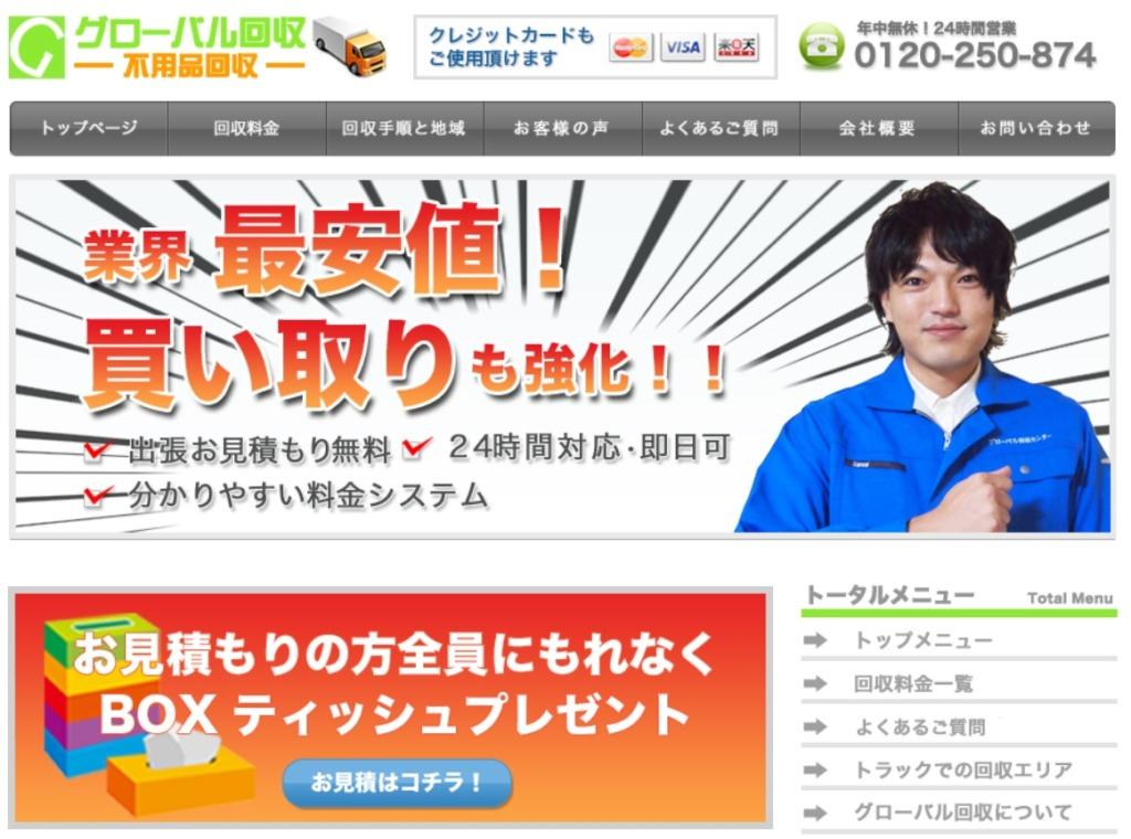 https://sokujitukaishu.com/