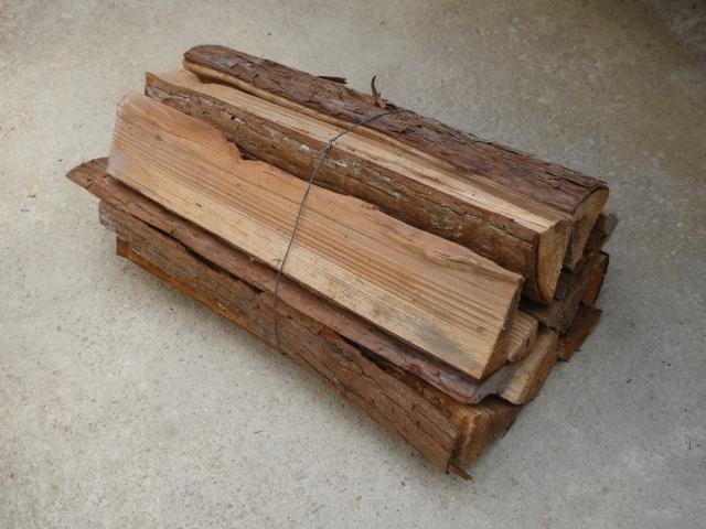 小さい木材ゴミの処分方法は?