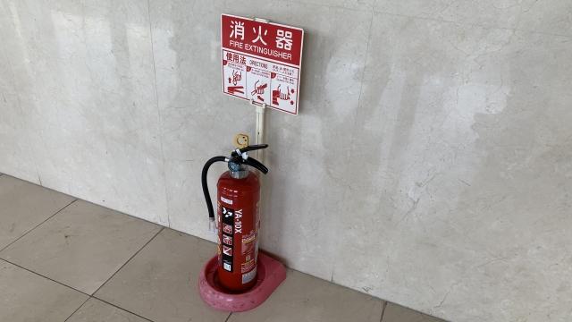 ゴミとして出すことができない!消火器を処分する方法5つ