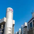 渋谷駅周辺で粗大ゴミ回収のまとめ!自治体での出し方や業者を使うメリット
