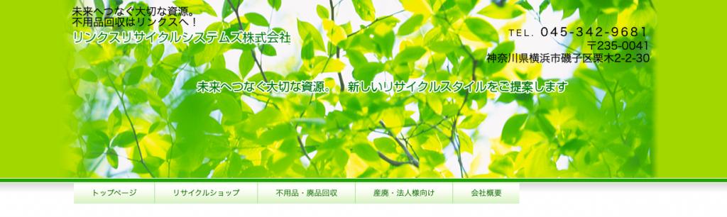 https://linx.bz/ookinakagu.html