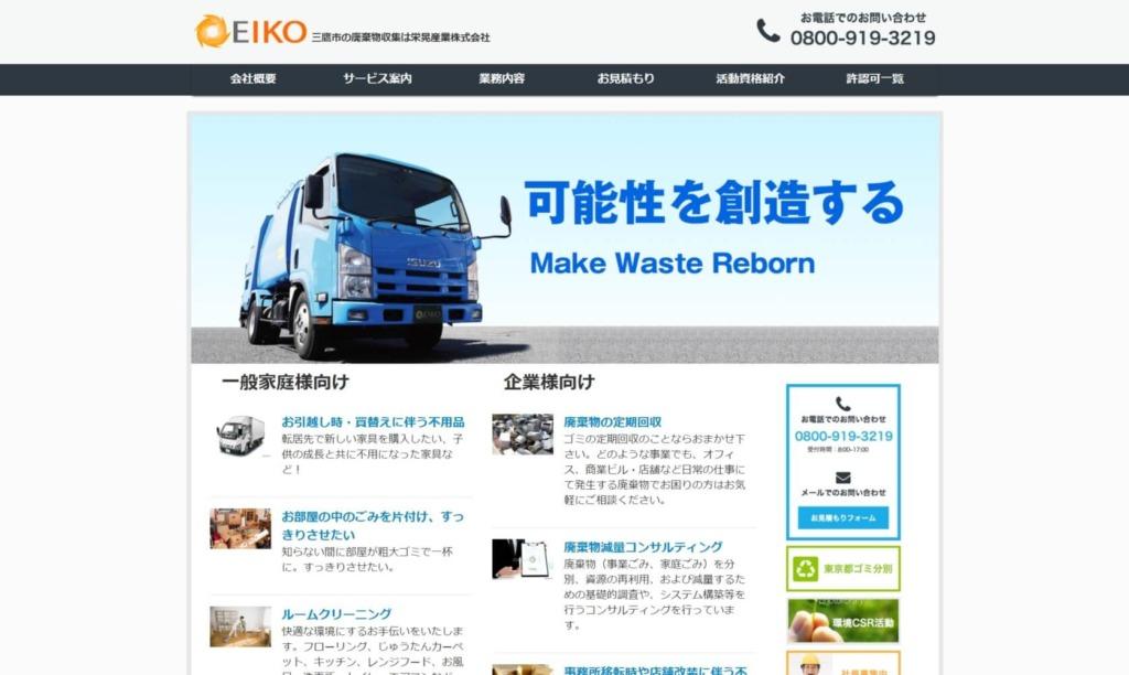 http://eiko-industry.com/