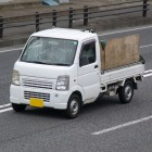 豊島区・椎名町駅周辺の粗大ゴミ回収!粗大ごみの出し方や利用したい業者をご紹介