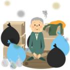 ゴミ屋敷の片付け方とおすすめ清掃業者の選び方