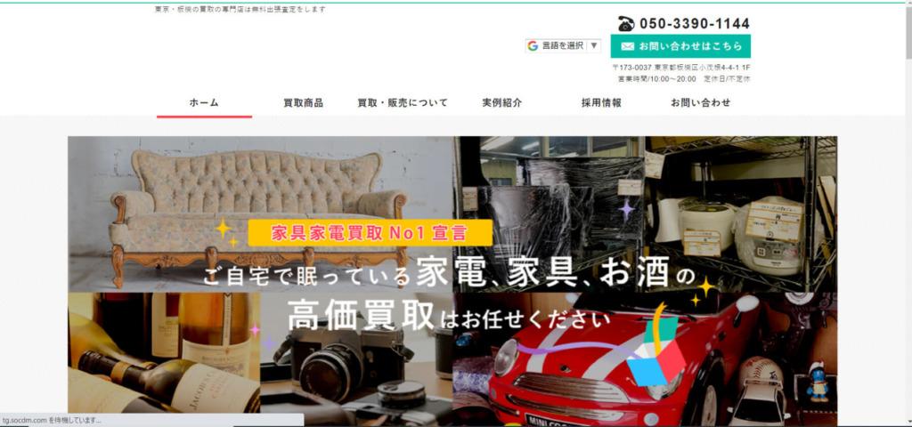 http://assuranceinc.jp/