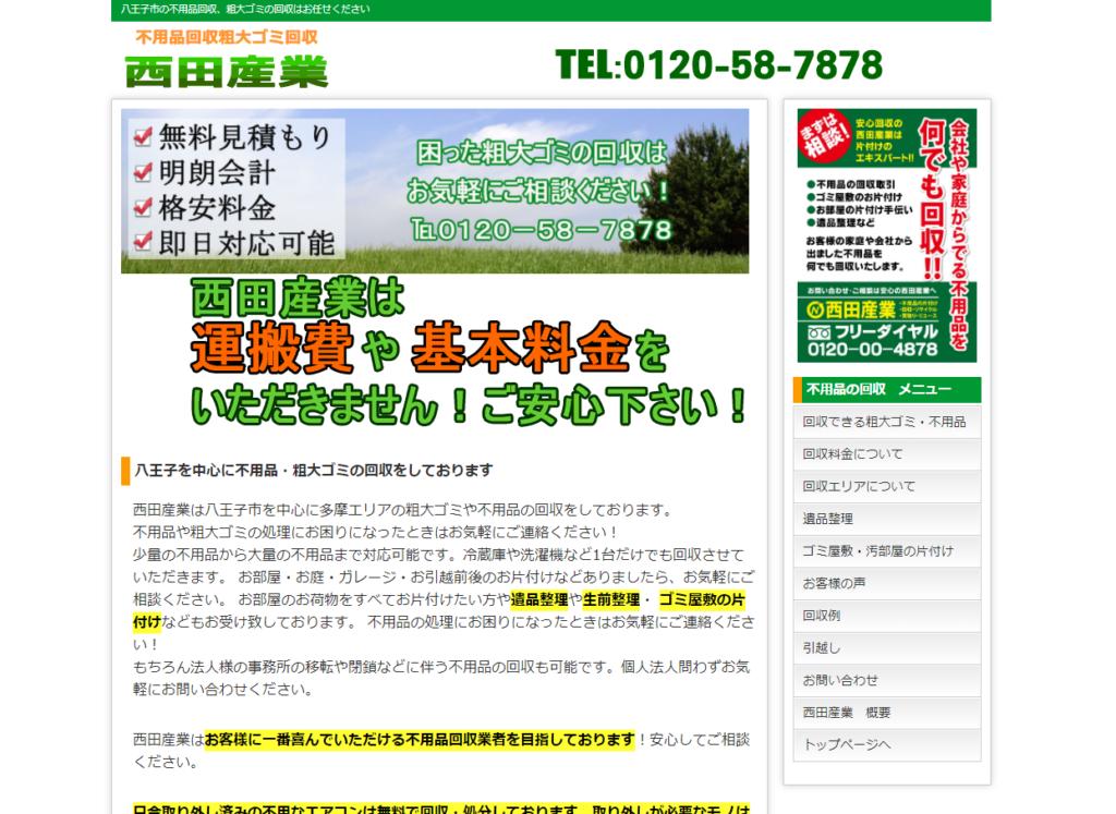 http://www.shimada-s.com/