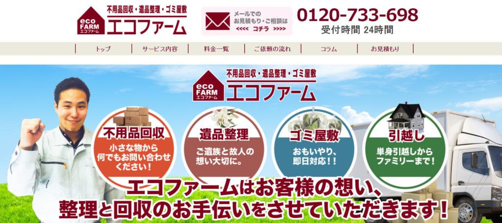 http://www.meatball.co.jp/