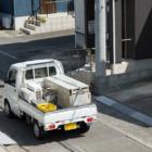 世田谷区で評判の良いおすすめ粗大ゴミ回収業者はこちら