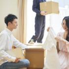 優良な引っ越し業者を見つける方法