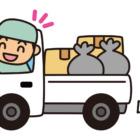 高津で口コミ評価の高い不用品回収業者5選