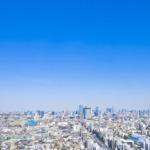 【2021最新】世田谷区の相場より安いおすすめ片付け代行業者