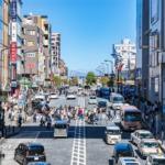 【2021最新】町田市の相場より安いおすすめ片付け代行業者