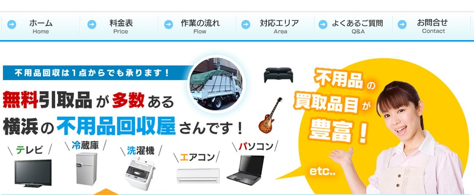 http://eco-f.jp/