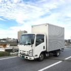 横浜市の不用品回収業者4選・対応や料金がおすすめの業者はここ!